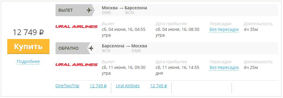 Купить авиабилет из херсона в стамбул