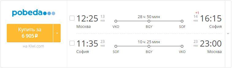 Уфа Сочи авиабилеты: цена и расписание, купить дешево